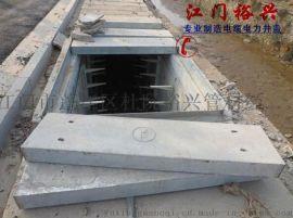 500*1500钢筋水泥盖板