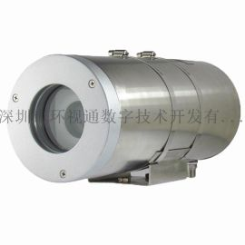 环视通耐高温网络工业摄像机 风冷水冷硅铁炉水泥厂窑头看火摄像机(耐高温)