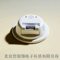 FS-2000E--制止纵火犯罪的利器