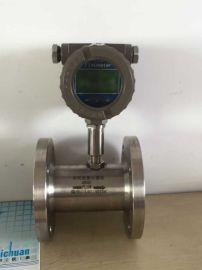 厂家推荐涡轮流量计 自来水流量计 小流量涡轮流量计