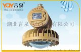 BLD230-50W化工廠LED防爆護欄式彎燈