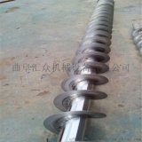 不锈钢螺杆式提升上料机 耐腐蚀不锈钢螺旋上料机