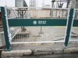 电网护栏网  变电站防护栏