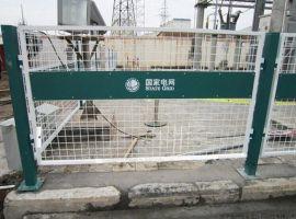护栏网  变电站防护栏