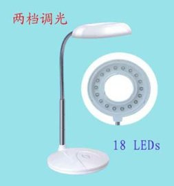 HONK HK-L3030 USB灯