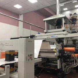 金韦尔机械高产PP片材挤出生产线