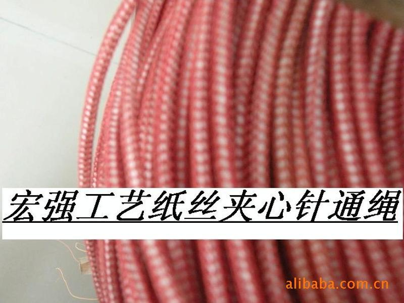 供应木料纱线,木纱线,硬纱线,纺织纱线,针织纱线
