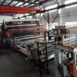 PVC、PE多层复合防水卷材生产线