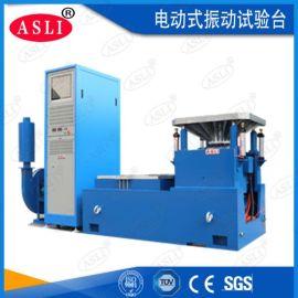 电磁式振动测试台_垂直水平电动振动试验台厂家