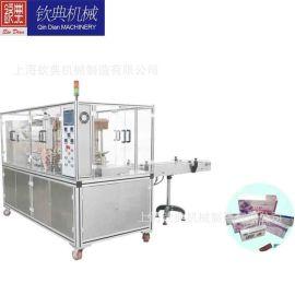 三维化妆品全自动腹膜封口机茶叶盒气动封膜自动包装机烟膜包装机