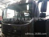 解放A86駕駛室總成殼子變速箱內外飾件機油價格 圖片 廠家