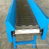 环链板输送机布置灵活重型工业用链板上料机加工厂家