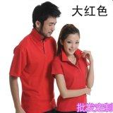 批发定做新款纯色商务短袖T恤男式女式翻领POLO衫印制LOGO