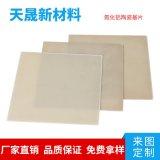 ALN电子陶瓷 氮化铝陶瓷基片 高导热陶瓷片来图加工氮化铝陶瓷