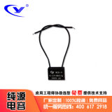 RC阻容吸收模組 火花保護器 消除器電容器MCR-P 0.1uF+100R/2W/600V