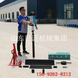 巨匠集团QTZ-3D手持式电动取土钻机轻便电动土壤取样器取样无污染