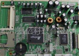 解码板合板(AML&MST-HL-V1.3)
