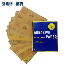 厂家直销砂纸水砂鹰牌抛光打磨 现货批发抛光打磨 砂纸