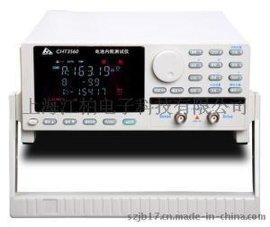 3560电池内阻测试仪/交流微电阻测试仪