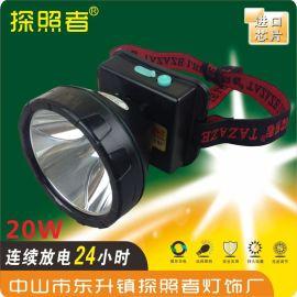探照者厂家供20W LED强光头灯充电钓鱼灯 高亮度 防水锂电池矿灯
