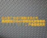 原裝進口304不鏽鋼工業防滑板材