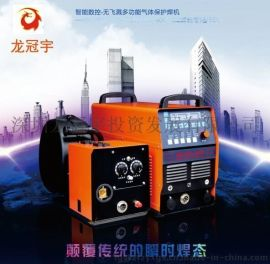 龙冠宇工厂直销智能数控无飞溅多功能气体保护焊机