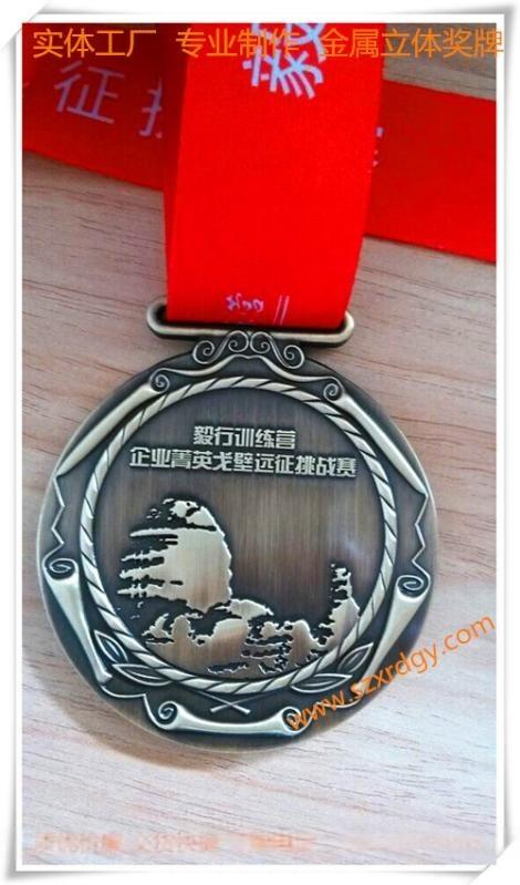 廠家定做金屬獎牌,馬拉松參賽獎牌,鋅合金獎牌製作