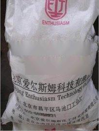 蓖麻油清洗剂-固体除油剂BS-503