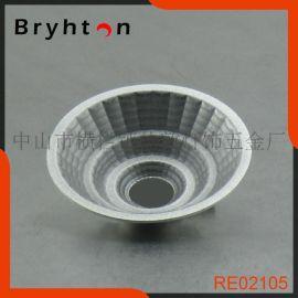 【伯敦】  铝制2寸直插反射罩_RE02105