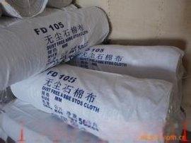 扬州防火石棉布价格