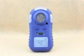 永康牌便携式可燃/有毒气体报警器(YK-826)