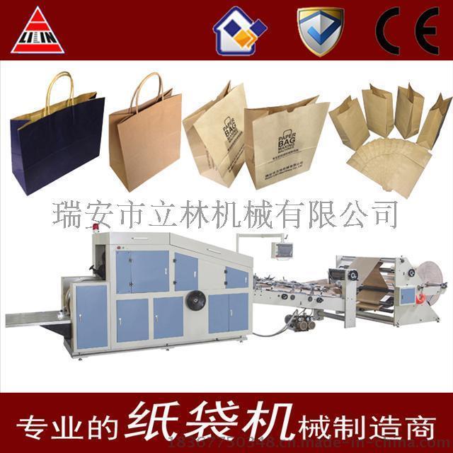 瑞安立林機械長期供應全自動捲筒紙方底紙袋機