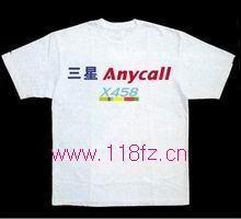 深圳广告衫,订做广告衫,深圳定做广告衫