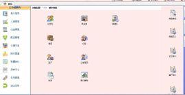 第三方仓储配送系统软件 深圳    仓储配送软件