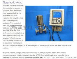 丙烯腈废酸回收装置(SAR)在线硫酸浓度仪