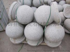 郑州挡车石球、河南挡车石球、新乡挡车石球