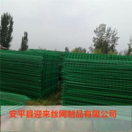 护栏网,镀锌护栏网,现货护栏网