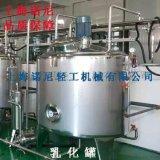 供应不锈钢乳化罐 食品饮料调配罐 高剪切电加热乳化罐