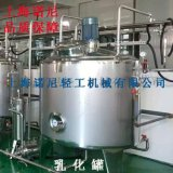 供應不鏽鋼乳化罐 食品飲料調配罐 高剪切電加熱乳化罐