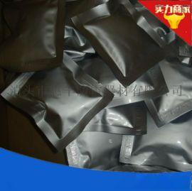 惠丰牌石墨降阻剂厂家现货 正在  山东 南京