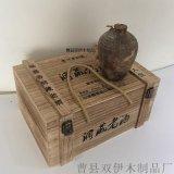 工厂直销可定制6支装 白酒包装盒 白酒盒 木质白酒盒 白酒木箱 木质白酒箱 白酒礼盒