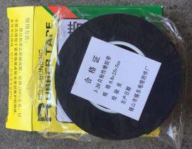 锡东牌 J20自粘性橡胶带 绝缘胶带 高压防水胶带