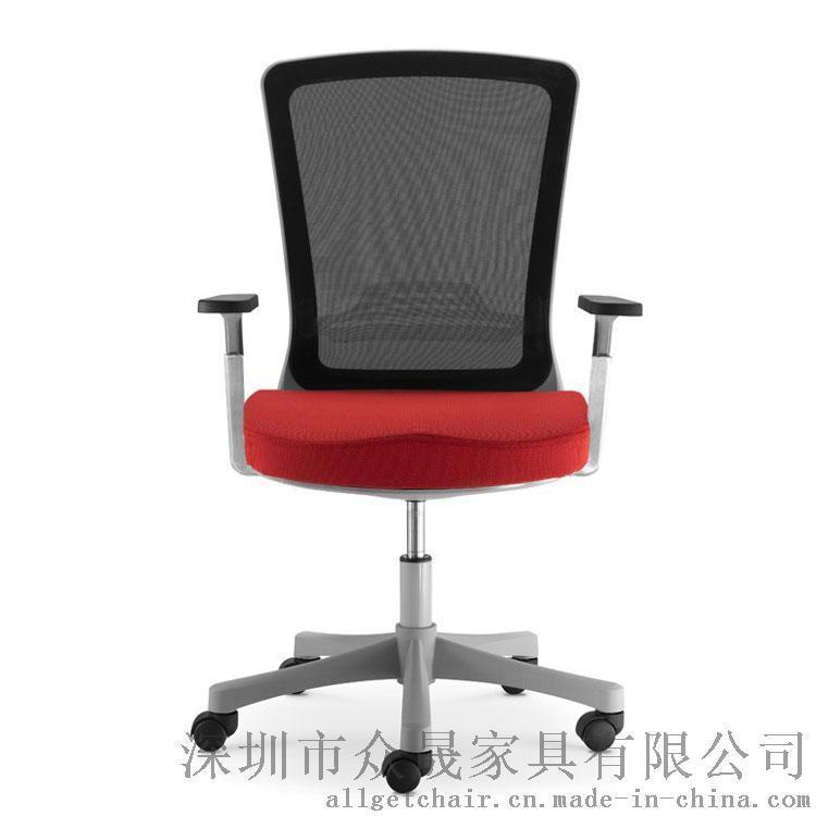 办公职员椅 电脑升降椅 广东椅子厂家定制