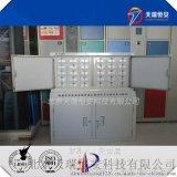 天瑞恒安TRH-30|30格手机屏蔽柜|会议室公检法单位常用