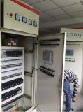 成都PLC系统控制柜_成都普莱斯,变频器控制柜,配电柜,PLC自动化控制柜成套厂家