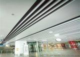 厂家供应娱乐场所专用木纹铝方通装饰吊顶