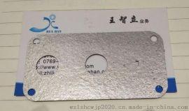 HP5云母板云母片云母加工件云母发热片