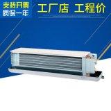 批發新晃高靜壓風機盤管 臥式暗裝風機盤管超薄四面出風風機盤管