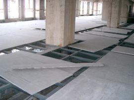 江苏众安1200*2400*15-30mm水泥压力LOFT楼层板