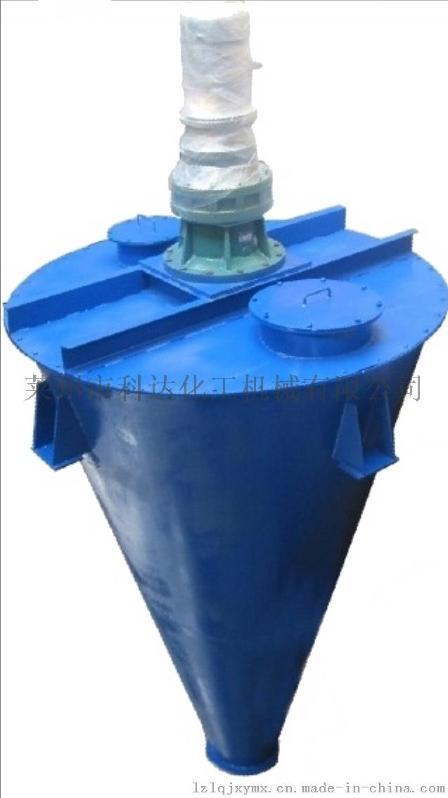不锈钢立式干粉混料机 双螺旋锥体混合机